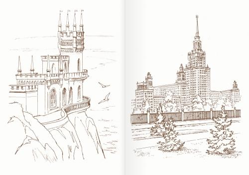 Альбом для раскрашивания. |Часть 7. Здания и строения