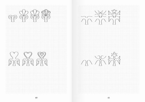 Церковнославянские прописи |и уроки орнамента. Часть 2