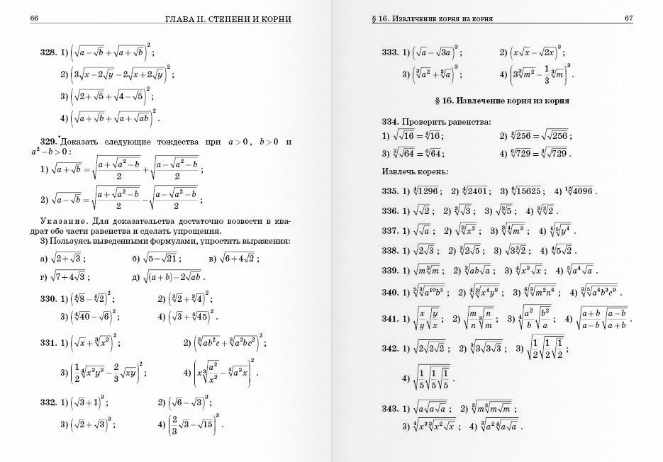 download Integer Programming and Related Areas A Classified Bibliography 1976–1978: