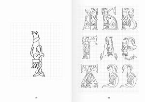 Церковнославянские прописи |и уроки орнамента. |Часть 3